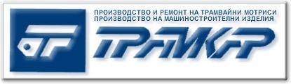 tramkar